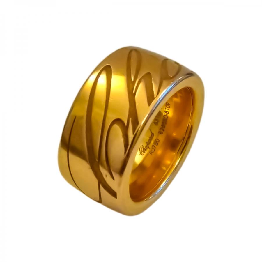 """Золотое кольцо """"Chopard"""" из коллекции """"Chopardissimo"""" ПРОДАНО-1"""