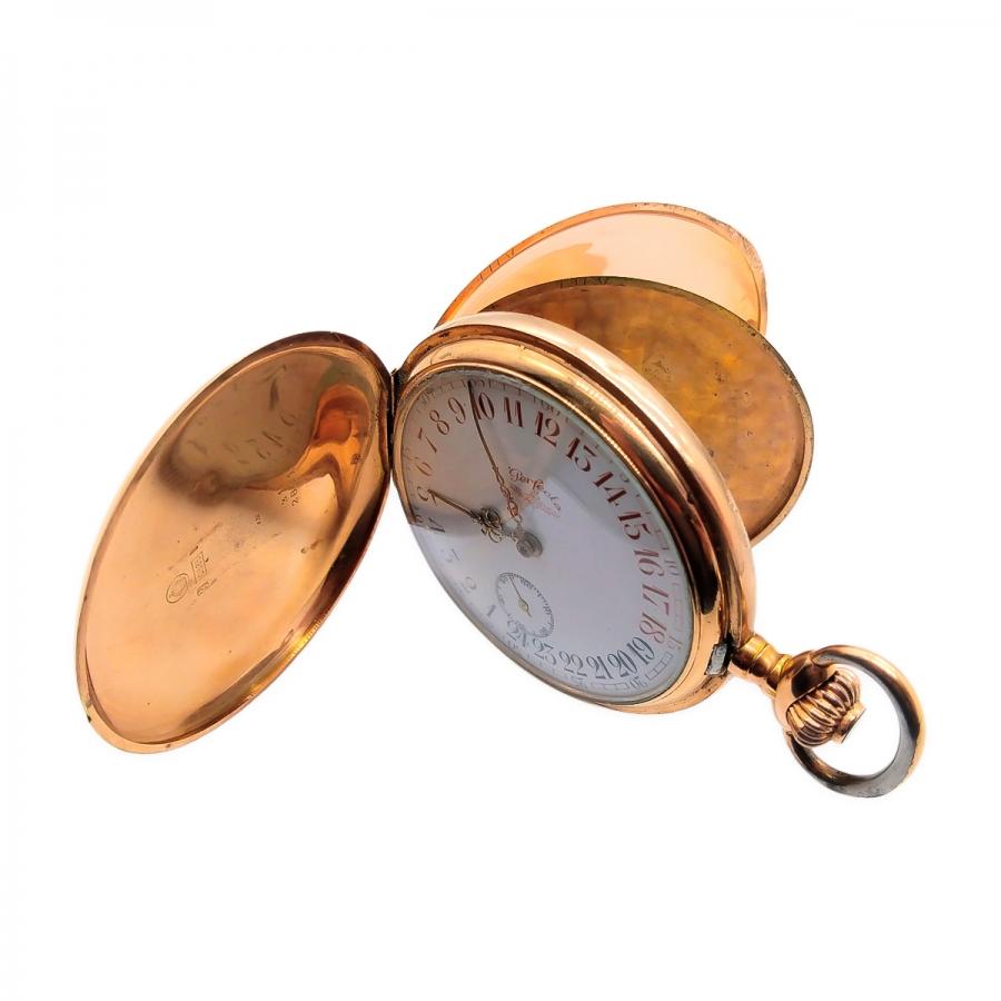 "Золотые карманные часы ""Perfecta""-59"